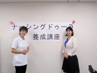 ナーシングドゥーラ玲子と須美.jpg